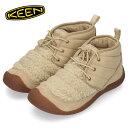 キーン KEEN レディース ブーツ HOWSER 2 CHUKKA ハウザー ツー チャッカ 1023819 ベージュ ボア 【ノベルティプレゼント】