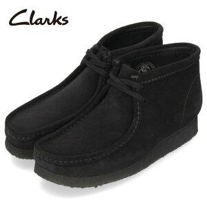 【20%OFF】 クラークス ワラビー ブーツ メンズ Clarks Wallabee Boot 980E ブラック スエード 黒 本革 セール