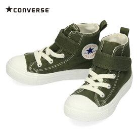 コンバース キッズ スニーカー CONVERSE CHILD ALL STAR LIGHT V-1 HI 300700 オリーブ 子供靴 ハイカット ベルクロ ジュニア 軽量