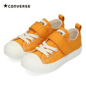 コンバース キッズ スニーカー CONVERSE CHILD ALL STAR LIGHT V-1 OX 300710 ゴールド 子供靴 ローカット ベルクロ ジュニア 軽量 セール
