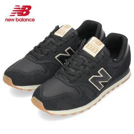 【20%OFF】 ニューバランス レディース スニーカー new balance ML373 UB2 ブラック ランニングシューズ 黒 セール