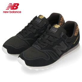 ニューバランス レディース スニーカー new balance WL373 JB2 ブラック レオパード柄 ワイズ B