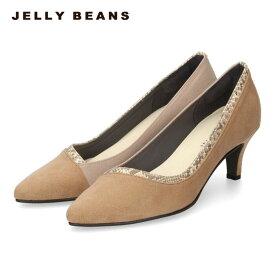 JELLY BEANS ジェリービーンズ パンプス 靴 レディース 26559 ベージュ スエード ヒール ポインテッドトゥ 日本製