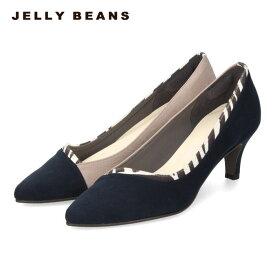 JELLY BEANS ジェリービーンズ パンプス 靴 レディース 26559 ネイビー スエード 紺 ヒール ポインテッドトゥ 日本製