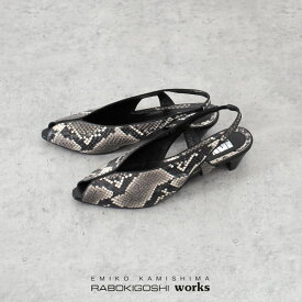 【30%OFF】 RABOKIGOSHI works ラボキゴシワークス 12476 パンプス ローヒール サンダル レディース ストラップ パイソン 型押し 本革 日本製 セール
