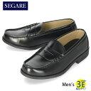 SEGARE セガーレ 靴 メンズ ローファー 71530 ブラック 学生靴 滑りにくい 抗菌 防臭 撥水 衝撃吸収 インソール付き …