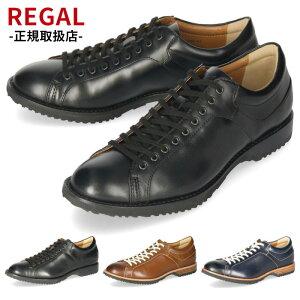 リーガル REGAL スニーカー メンズ 57RRAH 紐靴 カジュアル 靴 ブラック ネイビー ブラウン 本革 牛革 レザー レザーシューズ 天然皮革