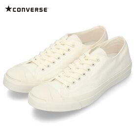 コンバース CONVERSE メンズ レディース スニーカー ジャックパーセル ホワイトプラス 1SD573 33300550 ホワイト