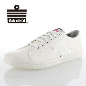 Admiral アドミラル TW01)WATFORD Parade 別注モデル メンズ レディース スニーカー 06-705 ホワイト 白 コラボ シンプルセール