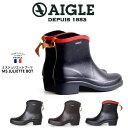 AIGLE エーグル ミスジュリエット ブーツ レディース レインブーツ 長靴 ショート丈 8404 MS JULIETTE BOT レザーウィング ラバーブーツ 正規品