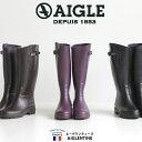 AIGLE エーグル エーグランティーヌ レディース レインブーツ 長靴 ロング 8587 AIGLENTINE ラバーブーツ