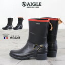 AIGLE エーグル レインブーツ レディース ショート ミスジュリー 長靴 8412 MISS JULIE レザーウィング ベルト ラバーブーツ 正規品 セール