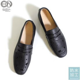 ENあしながおじさん 靴 ローファー レディース 大人 防水 撥水 シューズ 5360209 本革 日本製 ブラック 黒 セール