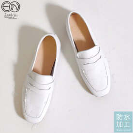 ENあしながおじさん 靴 ローファー レディース 白 防水 撥水 シューズ 5360209 本革 日本製 ホワイト セール