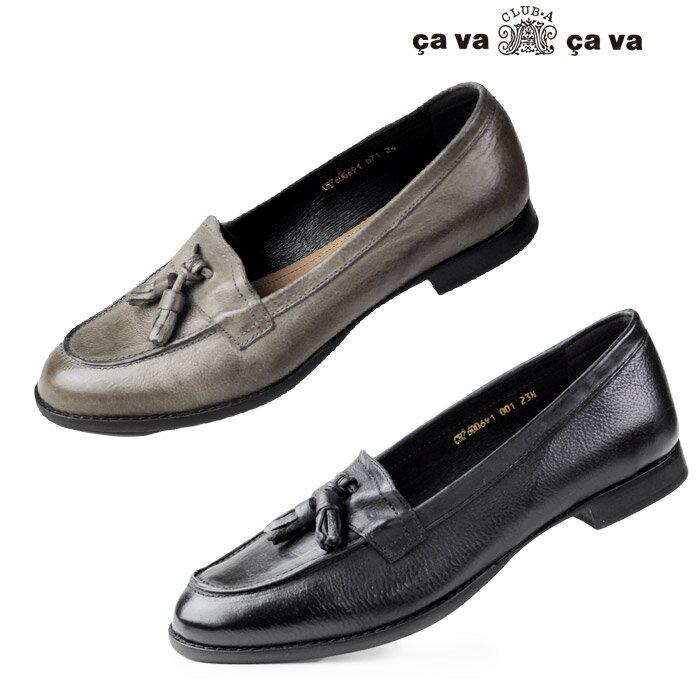 cavacava サヴァサヴァ 靴 7600691 ローファー タッセル付き パンプス シューズ フラットヒール セール