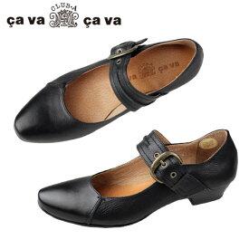 cavacava サヴァサヴァ 靴 3720103 カジュアル ワンストラップ パンプス ローヒール バブーシュ 日本製 ブラック