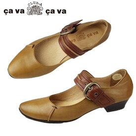 cavacava サヴァサヴァ 靴 3720103 カジュアル ワンストラップ パンプス ローヒール バブーシュ 日本製 ブラウン