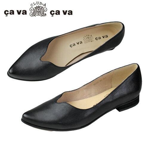 cavacava サヴァサヴァ 靴 1320029 センタースリット ポインテッドトゥ フラット シューズ パンプス ブラック 旧1601511 セール
