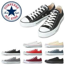 コンバース CONVERSE オールスター ローカット OX キャンバス CANVAS ALL STAR OX スニーカー メンズ レディース 大人 定番 国内正規品 JPN印有り 靴 【smtb-m】