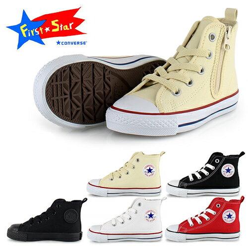 CONVERSE コンバース CHILD ALL STAR NZ HI チャイルド オールスター ハイカット キッズ ジュニア 子供用 スニーカー 定番 通園 通学 運動靴 プレゼント 送料無料