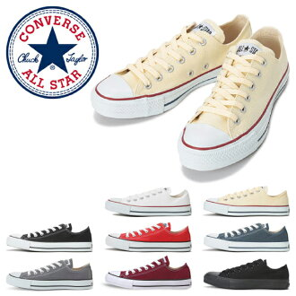 Converse all-star canvas low-cut staple CANVAS CONVERSE ALL STAR OX sneakers Womens mens genuine