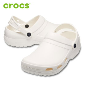 クロックス スペシャリスト ベント 2.0 レディース メンズ サンダル crocs Specialist II Vent Clog 205619 ホワイト 作業靴 ワークシューズ 医療 介護 病院 オフィス 仕事