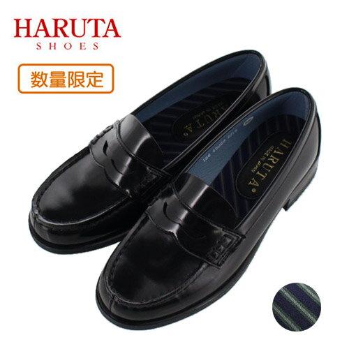 HARUTA 【送料無料】 【サイズ交換OK】 ハルタ ローファー レディース ストライプ 45059 黒/T ブラック 通学 学生 靴 3E 22.5〜25.5cm