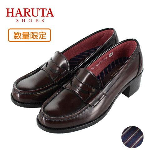 HARUTA ハルタ ローファー レディース ストライプ 46039 ジャマイカ/T 通学 学生 靴 3E 22.5〜25.5cm ブラウン