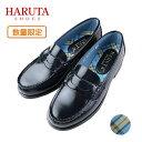 HARUTA ハルタ ローファー レディース チェック 45059 黒/B 柄 通学 学生 靴 3E ヒール 黒 ブラック 幅広