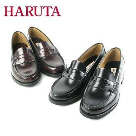 HARUTA 【サイズ交換OK】 ハルタ ローファー レディース 4505 通学 学生 靴 3E 22.0〜25.5cm 【楽ギフ_包装】