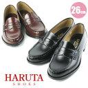 Haruta4514-26