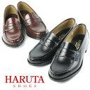 Haruta4514