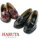 Haruta4515
