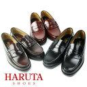 Haruta6550