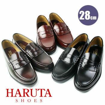 HARUTA 【送料無料】 【サイズ交換OK】 ハルタ ローファー 6550 メンズ 靴 28.0cm 【smtb-m】【楽ギフ_包装】