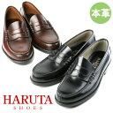 Haruta906