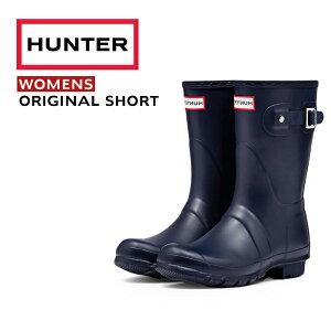 HUNTER ハンター レディース オリジナル ショート WOMENS ORIGINAL SHORT 1000 WFS1000RMA ネイビー NAVY