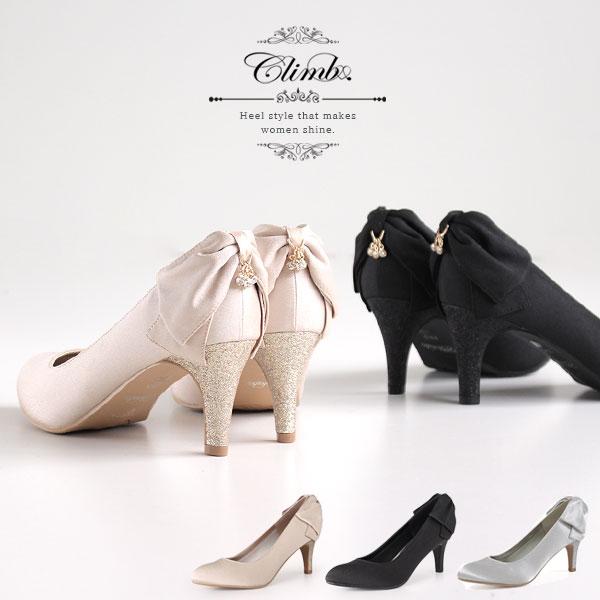 Climb クライム 結婚式 パンプス 3400 バックリボン ヒール お呼ばれ 靴 レディース サテン フォーマル ベージュ 黒 ブラック シルバー 21.5cm 22cm 〜 25cm 25.5cm 26cm 大きいサイズ 小さいサイズ 卒業式 入学式 七五三