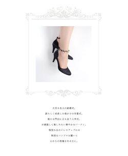 Climbクライム結婚式パンプス3415セパレートアンクルストラップヒールお呼ばれ靴レディースフォーマルサテン21.522.0〜25.0cm大きいサイズ小さいサイズ卒業式入学式七五三