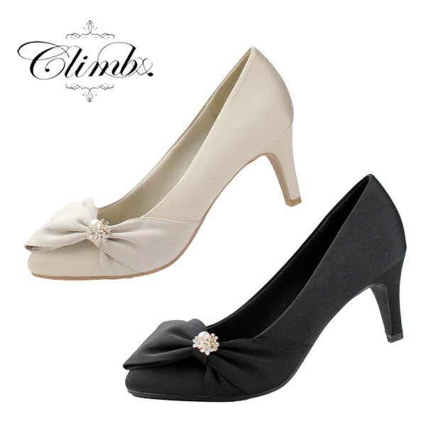 Climb クライム 結婚式 パンプス 靴 3513 リボン パール ヒール お呼ばれ 靴 レディース パーティー サテン 21.5 22.0 〜 25.0cm 大きいサイズ 小さいサイズ ベージュ 黒 ブラック 卒業式 入学式 卒園式 入園式 七五三