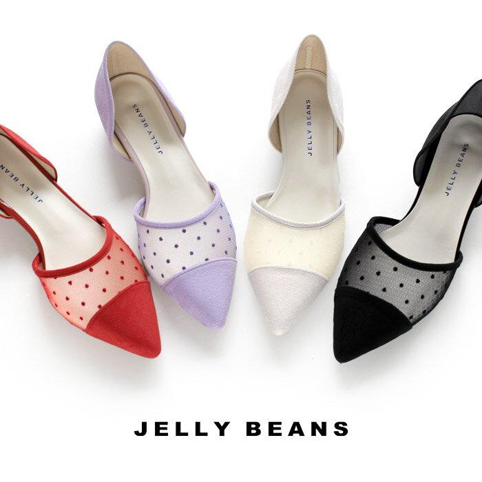 ジェリービーンズ パンプス ローヒール JELLY BEANS 1307 ドット チュール セパレートパンプス ポインテッドトゥ レディース 靴 セール