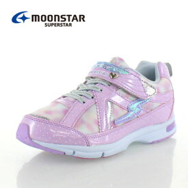 ムーンスター MoonStar スーパースター SS J805 パープル ガールズ 女の子 運動靴 子供靴 バネのチカラ キッズ ジュニア スニーカー 2E 軽量 セール