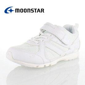ムーンスター MoonStar スーパースター SS J753 ホワイト バネのチカラ ジュニア キッズ スニーカー 2E オールホワイト 上履き