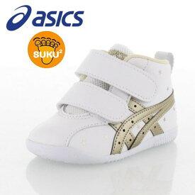 asics アシックス ファブレ FIRST SL3 TUF123 0195 スクスク ベビー シューズファースト 赤ちゃん 星柄