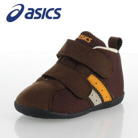 asics アシックス コンフィ FIRST MS FW ベビー ファーストシューズ TUF125-28 2本ベルト しっかりホールド ブラウン 子供靴