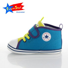 コンバース CONVERSE ベビー オールスター N トイ・ストーリー AE V-1 7CL111 12796 ブルー グリーン スニーカー ベビーシューズ 靴 キッズ ファーストシューズ