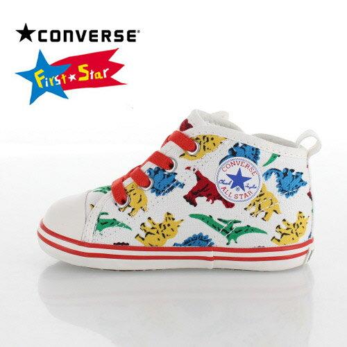コンバース CONVERSE ベビー スニーカーBABY ALL STAR N DINOSAUR Z MULTI ダイナソー 7CL228 マル-13160 マルチ ホワイト 白 子供靴