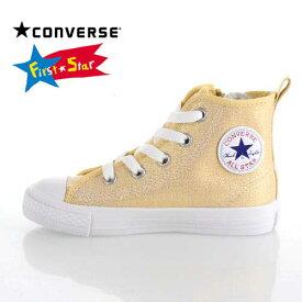 コンバース CONVERSE キッズ ジュニア スニーカー CHILD ALL STAR N SHINYCANVAS Z HI GOLD 3SC022 GD-13119 シャイニーキャンバス ラメ感 子供靴 ゴールド セール