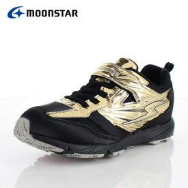ムーンスター スーパースター バネのチカラ キッズ ジュニア スニーカー MoonStar J887 ゴールド 2E 子供靴 運動 体育