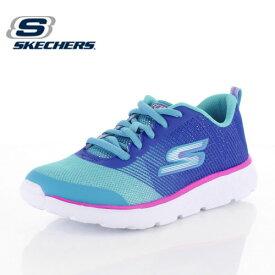 キッズ スニーカー スケッチャーズ SKECHERS GORUN400-SHIMMER ZOOMS 81353-BLAQ ガールズ 子供靴 ブルー ジュニア セール